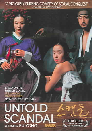 UNTOLD SCANDAL BY J-YOUNG,E (DVD)